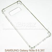 【四角加厚】三星 SAMSUNG Galaxy Note 8 N950F 6.3吋 抗摔TPU套/手機保護套/防摔保護殼/透明殼/手機軟殼/背蓋-ZW