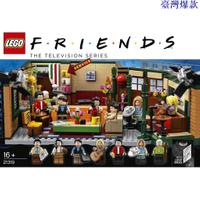 臺灣熱銷 LEGO 樂高 IDEAS 21319 Central Perk 六人行fkkl