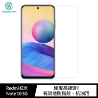 【NILLKIN】Redmi Note 10 5G/POCO M3 Pro 5G Amazing H+PRO 玻璃貼