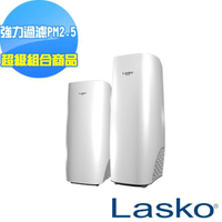 【Lasko】白淨峰高效節能空氣清淨機超級組合組