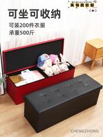 換鞋凳 收納凳子儲物柜可坐家用門口多功能長方形沙發椅長條換鞋凳試衣間