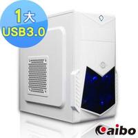 【aibo】魔法使者 USB3.0 一大 電腦機殼(白色)