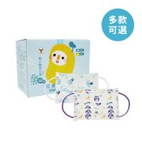 南六 醫用彩色醫療口罩 MD雙鋼印 幼幼款 兒童款 (50入/盒) 多款可選