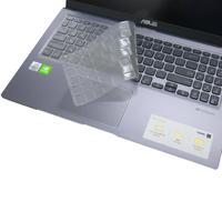 【Ezstick】ASUS X515 X515JF 奈米銀抗菌TPU 鍵盤保護膜(鍵盤膜)