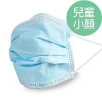 【GRANDE 格安德】醫用口罩50入 雙鋼印兒童口罩 台灣製造 MIT(兒童平面口罩 藍色)