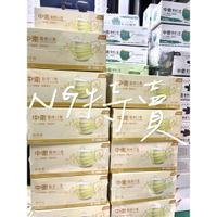 【中衛CSD】 醫療口罩 ❥ NG盒損特賣.柑橘橙 / 海芋黃 / 大牛 / 深丹寧 / 大毛球 / 酷黑﹙MD盒裝﹚