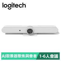 Logitech 羅技 RALLY BAR 全功能視訊會議系統-白