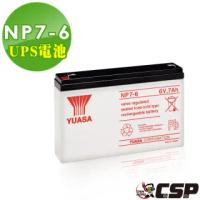 【湯淺】YUASA湯淺NP7-6 6V7Ah(小藍寶基泥 玩具車電池 兒童電動車)