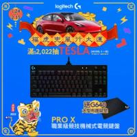 【Logitech G】PRO X 職業級競技機械式電競鍵盤+G640 電競滑鼠墊