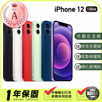 【Apple 蘋果】福利品 iPhone 12 6.1吋 128GB 保固一年 送三好禮全配組