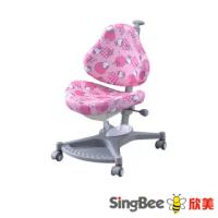 【SingBee 欣美】Hello Kitty-139單背椅(兒童書桌椅/可升降桌椅/兒童桌椅/台灣製書桌)