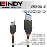 【LINDY 林帝】LINDY 林帝 Black USB 3.2 Gen 2 Type-C/公 to Type-A/公 傳輸線 1m 36916