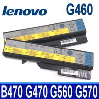 LENOVO G460 電池 B470 B570 G460 G460A G460G G465 G470 G475 G560 G565 G570 G575 IdeaPad V360 V370 V470 V570 Z370 Z460 Z465 Z470 Z560 Z565 Z570 L08S6Y21 L09C6Y02 L09L6Y02 L09M6Y02 L09S6Y02 57Y6454