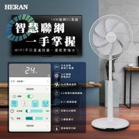 HERAN 禾聯   14吋智慧聯網 變頻DC風扇(HDF-14AH72W)