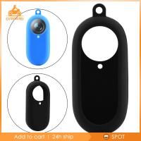 [CUTICATE1] 矽膠套蓋保護器外殼用於Insta360 Go2動作相機