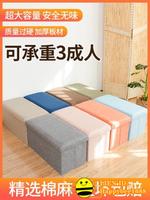 收納凳子 儲物凳可坐成人沙發小凳子家用長方形椅收納箱神器換鞋凳【happybee】