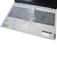 【Ezstick】Lenovo IdeaPad S340 15 IWL 奈米銀抗菌TPU 鍵盤保護膜(鍵盤膜)