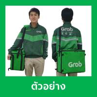 Grab Bag   ชุดกระเป๋าแกร็บ พร้อมโครงกระเป๋า สำหรับใส่อาหาร พับได้ กันน้ำ