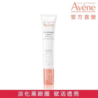 【Avene 雅漾官方直營】醒膚能量眼霜15ml