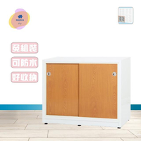 【·Fly· 飛迅家俱】下置式滑門塑鋼書櫃高74cm