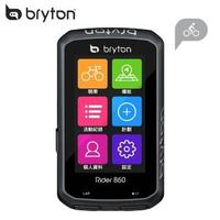 【BRYTON】Bryton Rider 860E GPS自行車智慧訓練記錄器