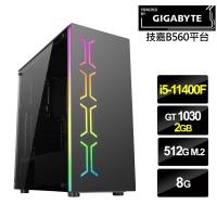 【技嘉平台】i5六核{衝鋒狼神II}GT1030獨顯電玩機(i5-11400F/8G/512G_SSD/GT1030-2G)