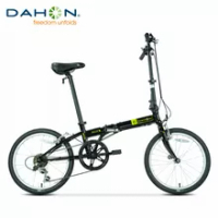 dahon D6 Classic 20-inch folding bicycle adult men's and women's variable speed folding bicycle KBC061