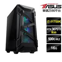 【華碩平台】{邪魂武帝}i7八核RTX3070TI獨顯水冷電腦(i7-11700K/16G/RTX3070TI/500G_M2)