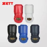 【ZETT】ZETT 打擊手套 ZETT 成人用打擊肘部保護套(BAGT-32N黑藍)