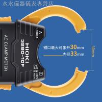 現貨熱銷□๑◇HIOKI日置3280-10F鉗形表萬用表3288-20日本進口鉗型電流表CM3289