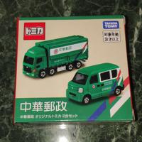 Tomica 中華郵政車組,賣場累積購買8888元,就可以1元購加購,數量有限