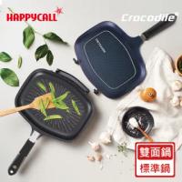 【韓國HAPPYCALL】石墨烯可拆式雙面鍋(標準雙面鍋)