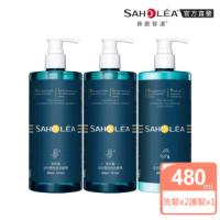 【SAHOLEA 森歐黎漾】淨平衡系列 2洗1護組(洗髮露x2+護髮素x1)