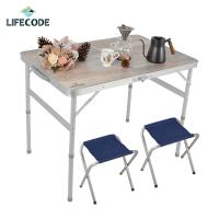 【LIFECODE】《009》橡木紋鋁合金折疊桌90x60cm+2張帆布椅