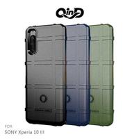 QinD SONY Xperia 10 III 戰術護盾保護套 TPU 手機殼 鏡頭加高