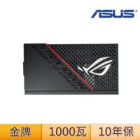 【電競耳機組】ASUS 華碩 ROG Strix 1000W 金牌 電源供應器+TUF GAMING H3電競耳機(黑)