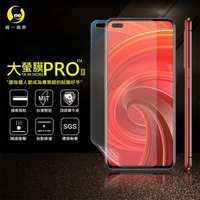 【o-one大螢膜PRO】realme X50 Pro 滿版手機螢幕保護貼