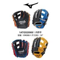MIZUNO 美津濃 外野手套 投手手套 內野手套 野手手套 接球手套 棒球手套 壘球手套 棒球 壘球 內野 外野 投手