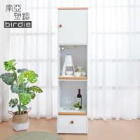 【南亞塑鋼】1.5尺一門一抽二拉盤塑鋼電器櫃/收納餐櫃(白色+原木色)
