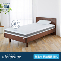 airweave 愛維福|雙人18公分-三分割可水洗床墊 新上市網路獨賣款 (日本市佔第一薄墊品牌 原裝進口)