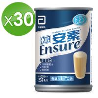 【亞培】安素香草少甜237ml x30入(均衡營養、增強體力、幫助肌肉生長)