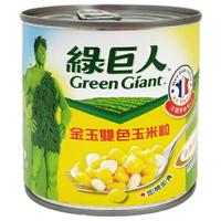 綠巨人金玉雙色玉米粒340g【康鄰超市】