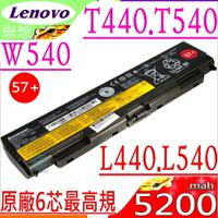 LENOVO T440P, T540P 電池(原廠)-聯想 L440,L540,45N1151,45N1179,0C52863,0C5264,45N1145,45N1147,45N1150,W541