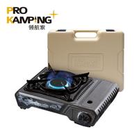 Pro Kamping領航家 4.1kW TANK卡式爐 二代升級版X4100-II 附沙色質感硬盒 防風單口爐 卡式爐 露營瓦斯爐