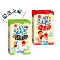 【義美】義美無加糖元氣豆奶250mlx24入/箱