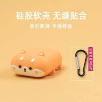 適用蘋果AirPods 1/2代藍芽耳機保護殼pro3可愛柴犬三代耳機套【麥兜精品】