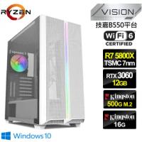 【技嘉平台】R7八核{神鷹星官ProW}RTX3060獨顯水冷Win10電玩機(R7-5800X/16G/500G_SSD/RTX3060-12G)