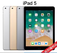 『嚴選品質』2017 Apple IPAD 5 五代 9.7吋128GB全新福利機 無刮痕 贈送皮套 玻璃貼