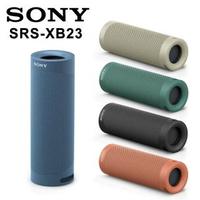 【SONY 索尼】SRS-XB23 EXTRA BASS 無線藍牙喇叭(公司貨)