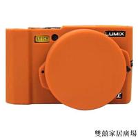 批發適用panasonic/松下lx10相機包 DMC-LX10硅膠相機保護套#雙囍家居廣場